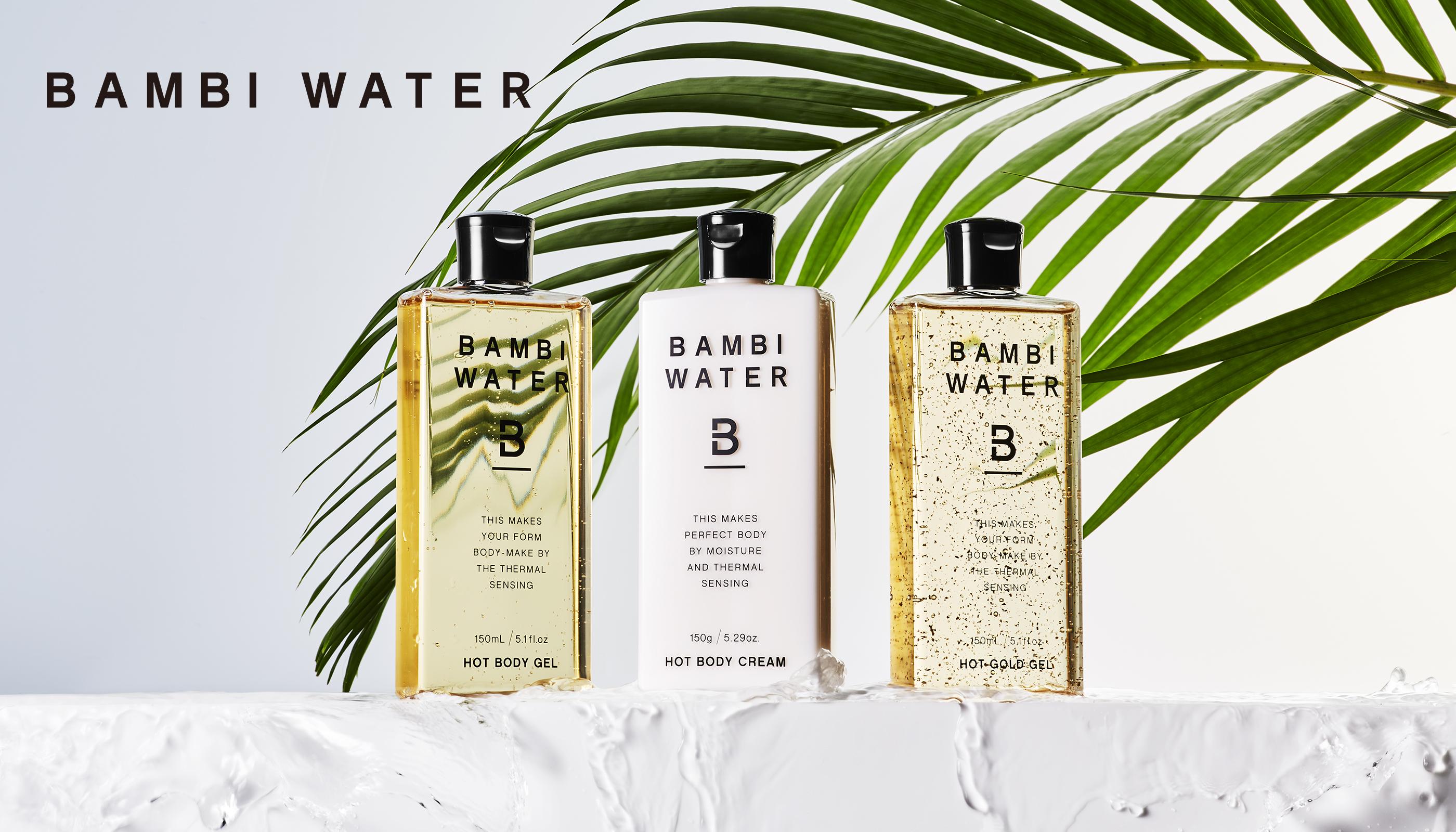 BAMBI WATER